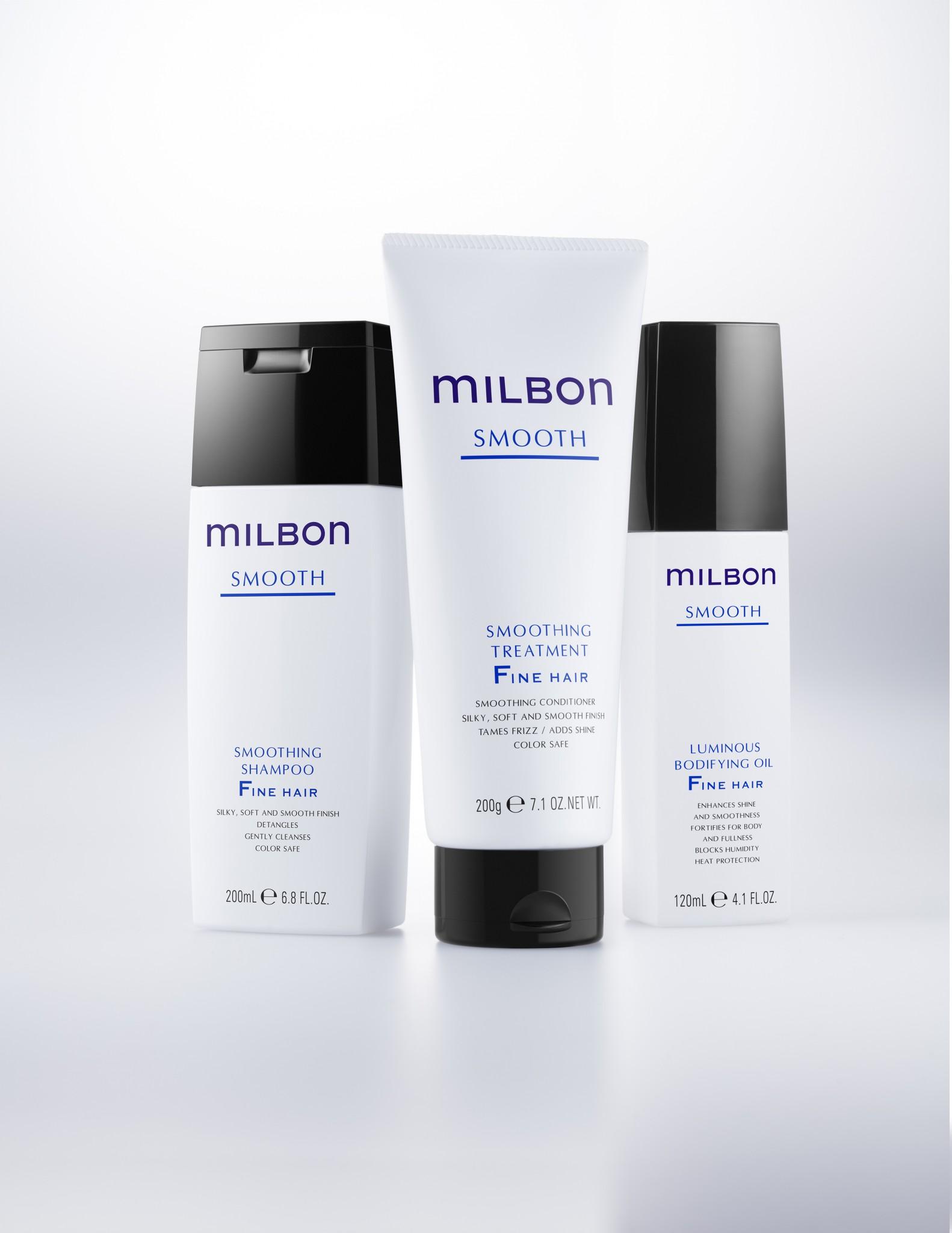 ミルボン[mILBON]3タイプ