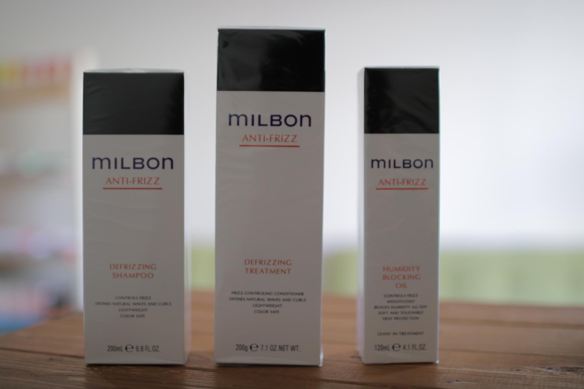 まとまるミルボン[mILBON]ANTI-FRIZZ