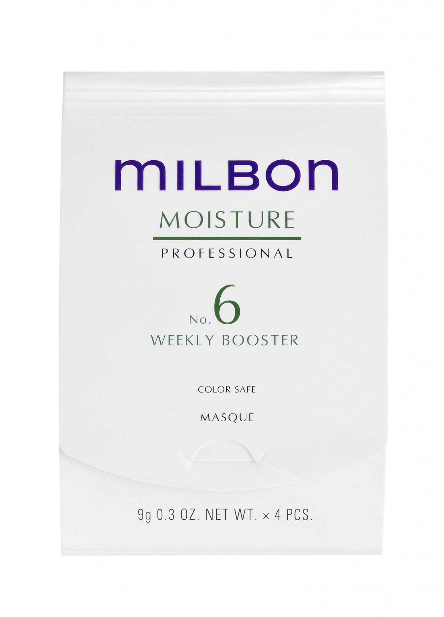 ホームケアにミルボン[mILBON]MOISTURE